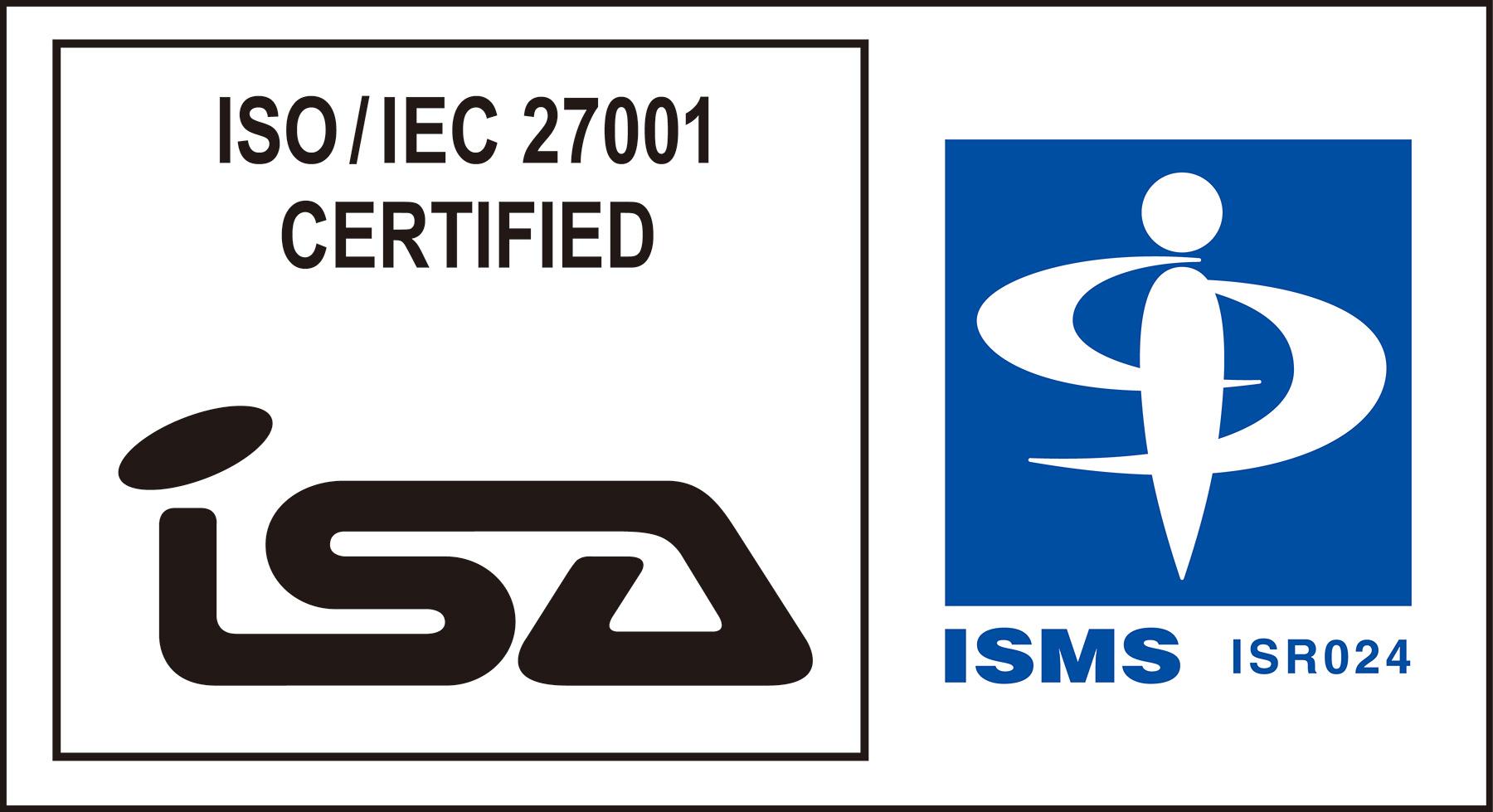情報セキュリティマネジメントシステム ISMS