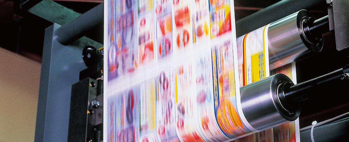 特急で印刷スライダー03