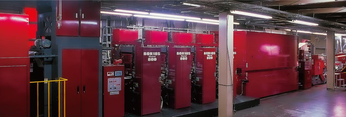 特急印刷 印刷機01